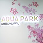 """""""桜の海""""につつまれる🌸「SAKURA AQUARIUM by NAKED」開催😘🌸🌸💭"""
