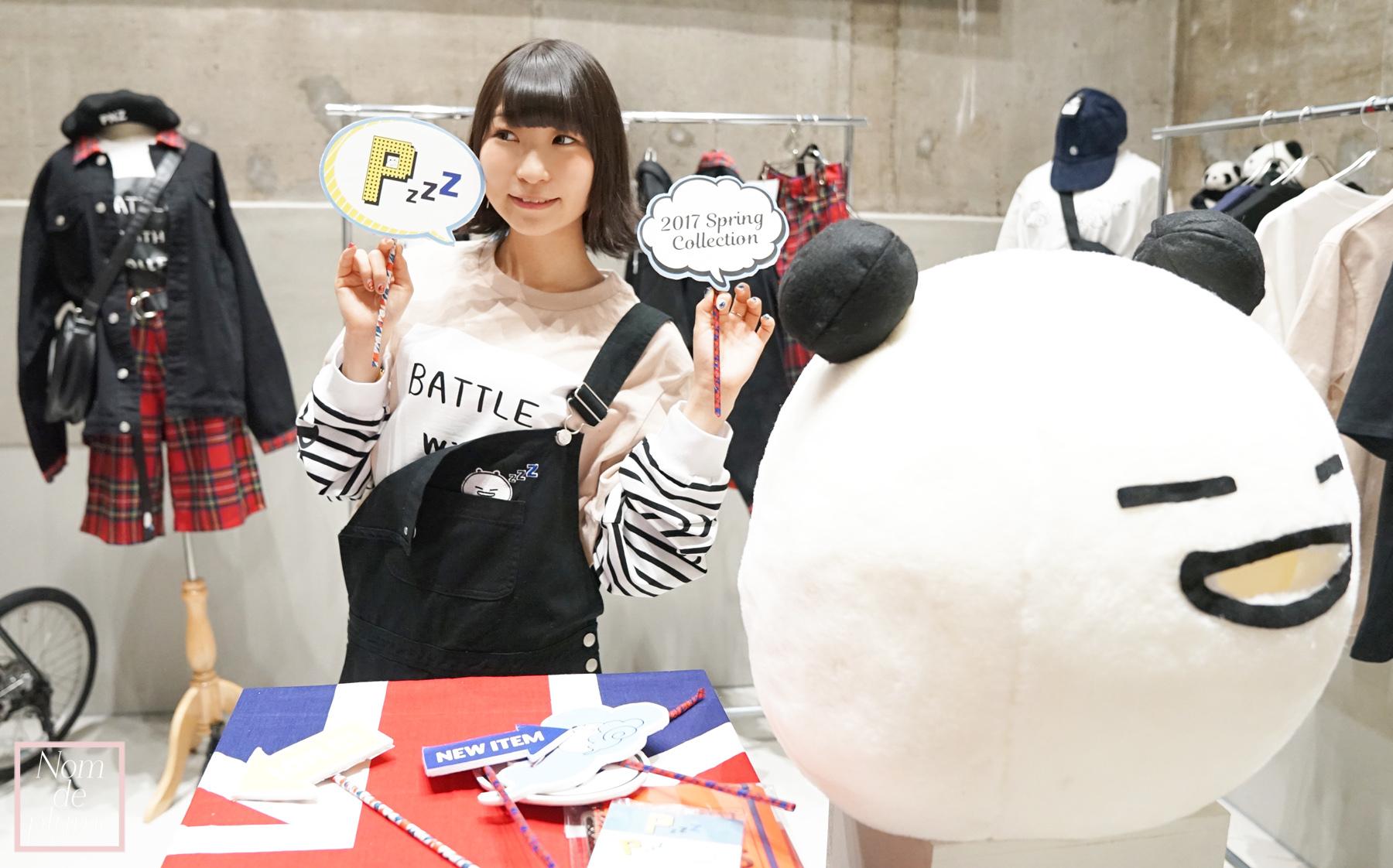 """【独自インタビュー🐼💛】でんぱ組.inc ピンキーがデザイナーを務める""""Pzzz""""って😆💭?"""
