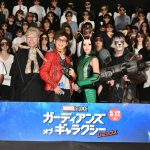 【ガーディアンズ・オブ・ギャラクシー:リミックス】舞台挨拶でなりきり特殊メイク!?