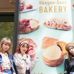 ハーゲンダッツ初のベーカリー!『MAISON KAYSER presents Häagen-Dazs Bakery 』レポ😍💕