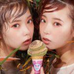 この夏の大本命! サーティワン アイスクリームの 新作・カモフラ柄のアイスクリーム3種とmimmamのファッションコラボ🍦🌞