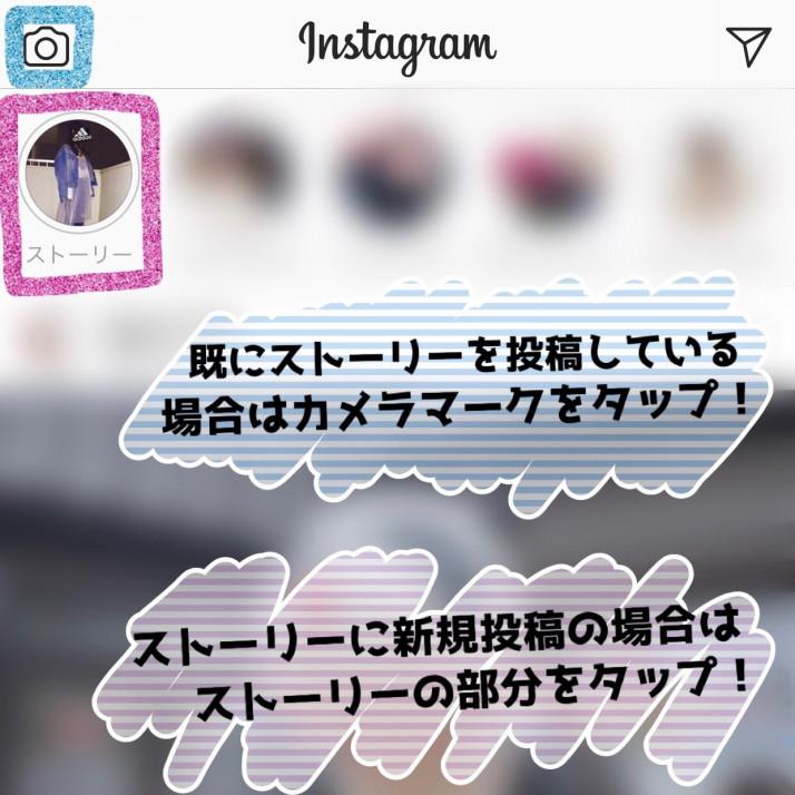 Instagramにフェイスフィルターが登場!!使い方紹介📸✨