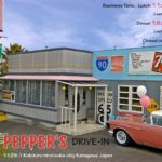 まるで映画の世界!?50'sスタイルがとっても可愛い『PEPPER'S DRIVE-IN』⛽️💕
