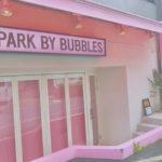 原宿の定番フォトスポット!「SPARK BY BUBBLES」に潜入してみた💅💓