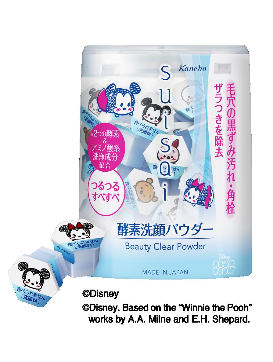 夏の肌のお悩み解決!!ツムツムとカネボウのコラボ🐭酵素洗顔パウダー✨