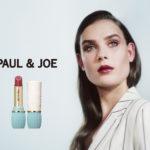PAUL&JOEのオータムコレクション『PARISIENNE GIRL』〜Lip編〜