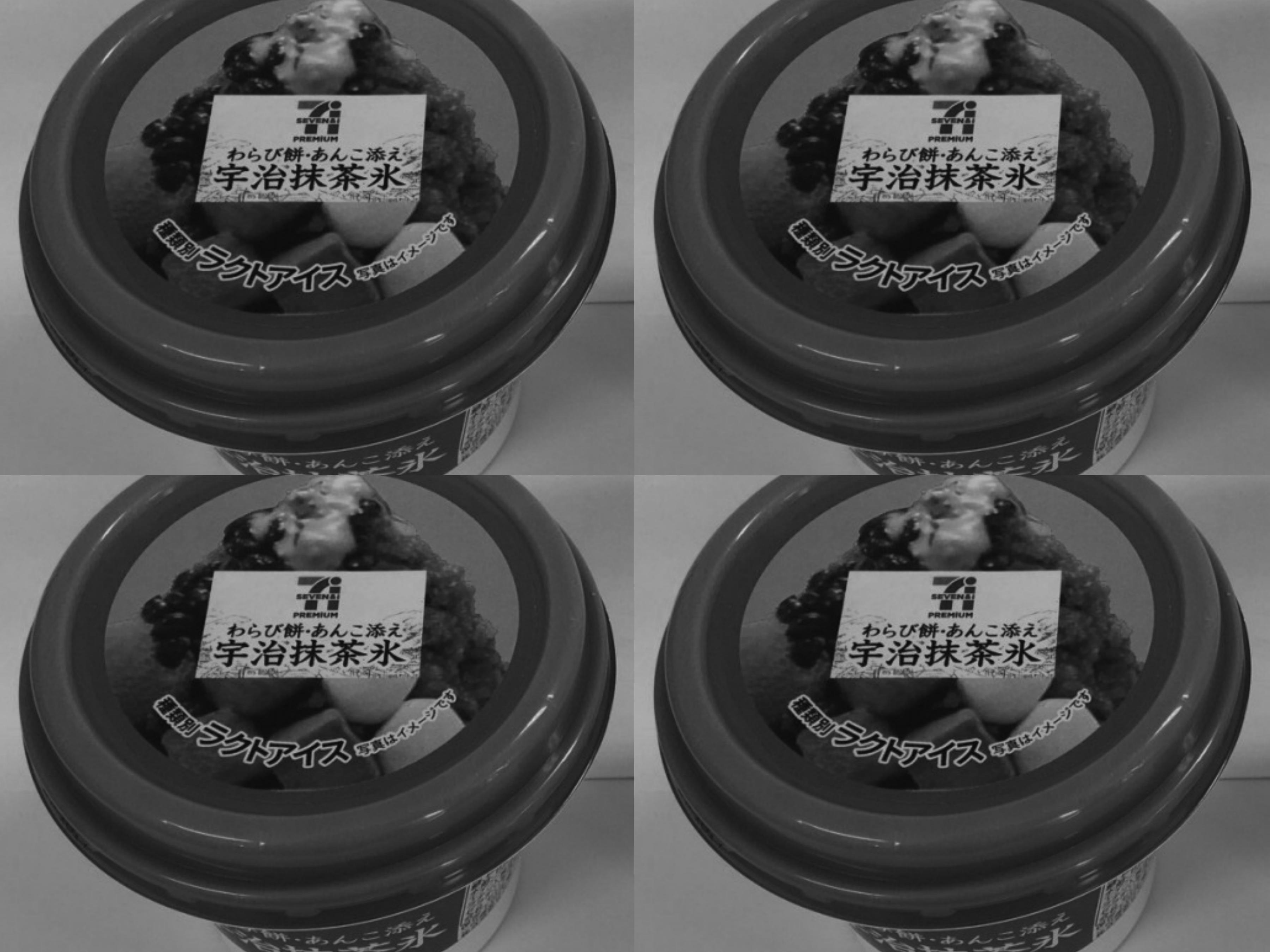 セブンプレミアムから「宇治抹茶氷わらび餅 あんこ添え」登場🍵
