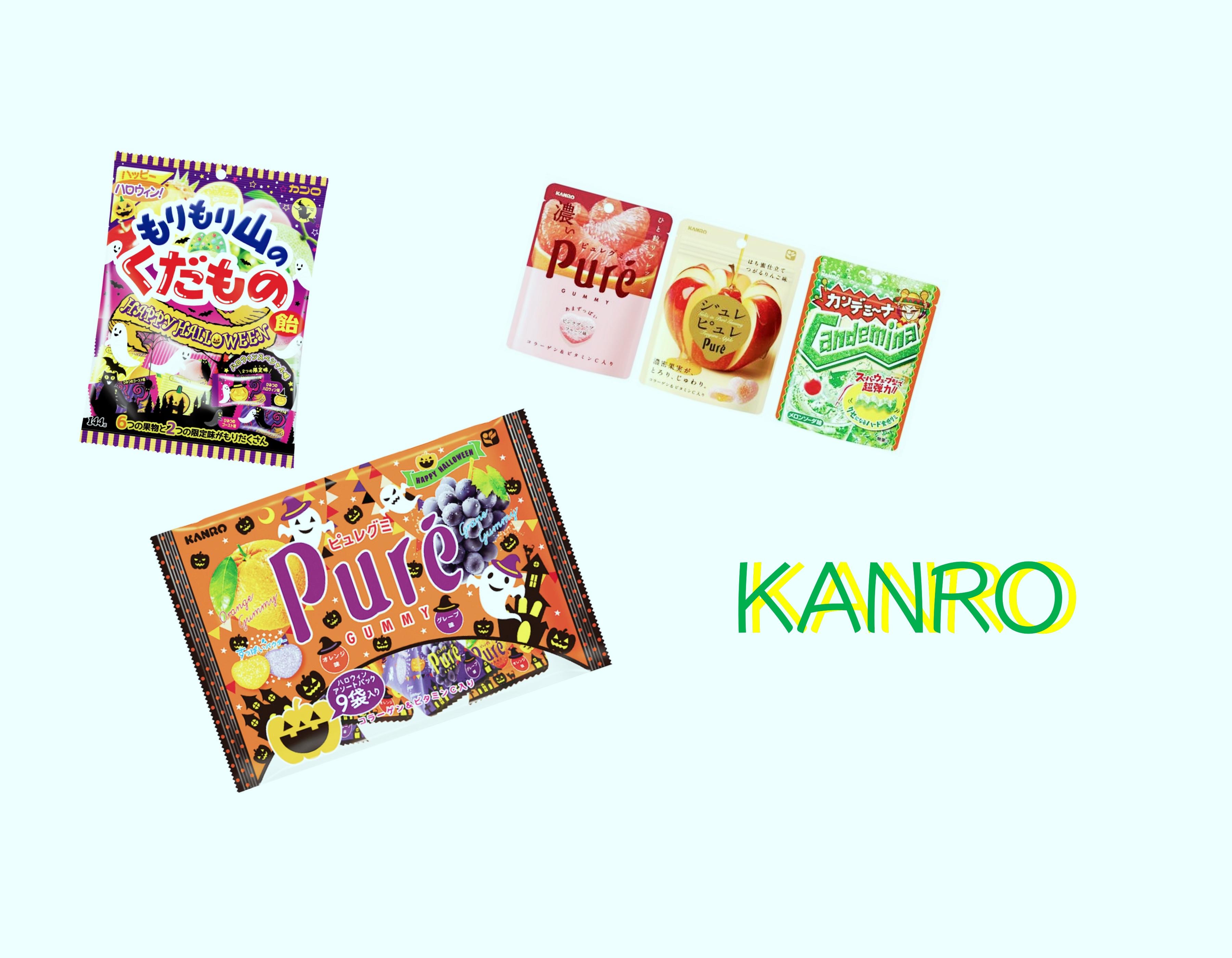 カンロの新作グミ・ハロウィンパッケージの商品がきになる💜