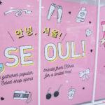 韓国発の人気ブランドが集結!!「Hi,SEOUL!」第二弾がオープン🙌🎉