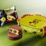 パブロ×チョコパイ第4弾🍫 【PABLO監修和のチーズケーキ 京味仕立て】登場😊‼️