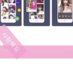 韓国で話題沸騰中のアプリ「kwai」って ?🇰🇷💖