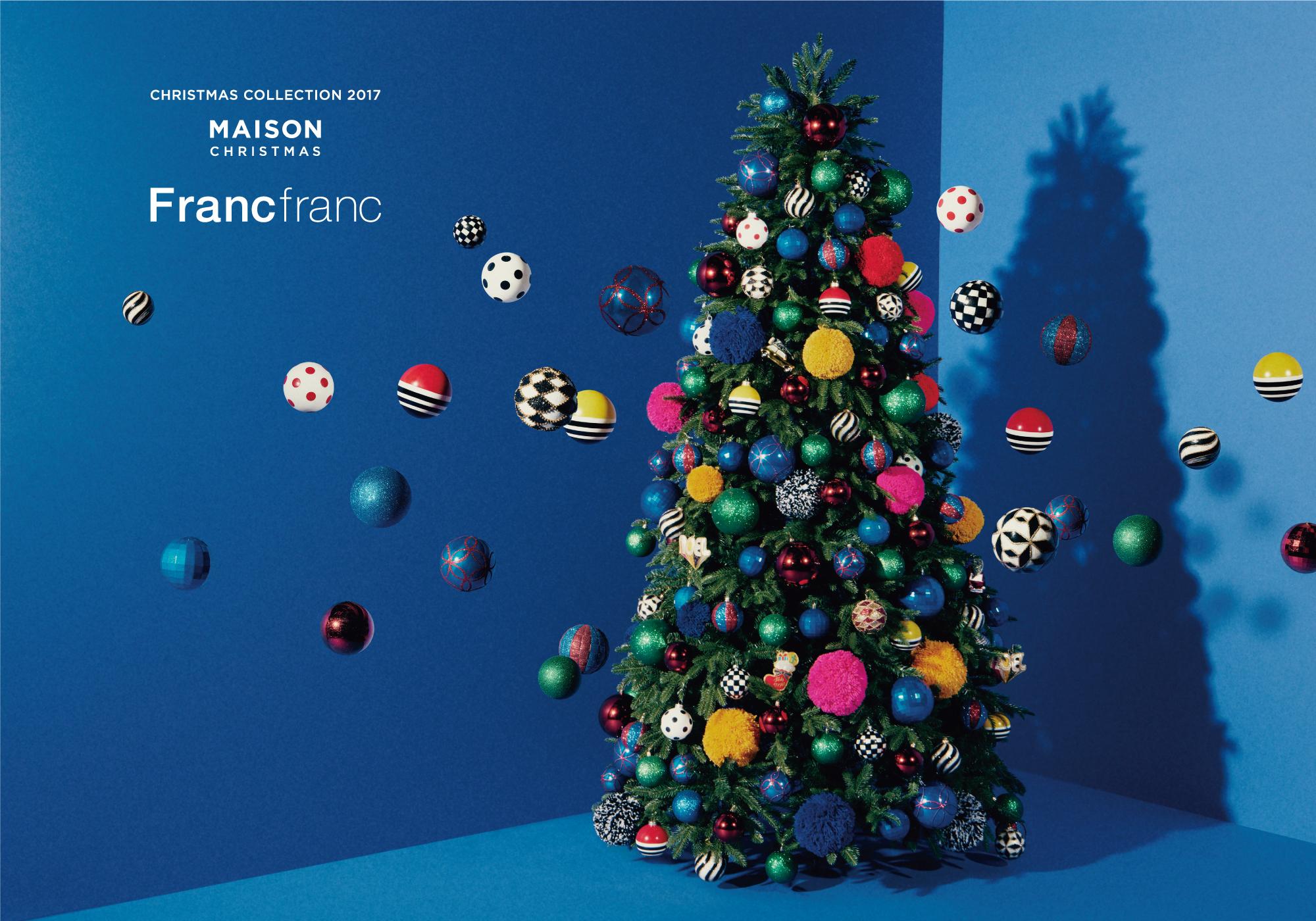 今年のクリスマスは『Franc franc』のChristmas Collectionで飾っちゃおう🎅🎄