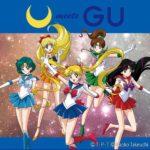 美少女戦士セーラームーン🌙✨『GU』とのキュートなコラボ第3弾が発売されます😍💕