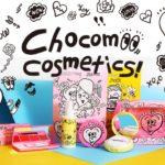 """韓国で大ヒット✨絶大な人気のイラストレーター『Chocomoo』が手がける""""コスメブランド""""がいよいよ日本にも上陸😍🌈"""