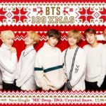 今年のクリスマスは「BTS (防弾少年団)」が「109」をジャック😆?! 『BTS 109 XMAS』ポップアップストアなどが登場😍✌️🌈