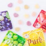 フォトジェニックなお菓子#ピュレグミ💓 カラフルな48種類のパッケージが登場🍇🍋