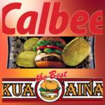""" KUA`AINA×カルビー""😮⁈ あの人気バーガーが『ポテトチップス』に😆✌️‼️"