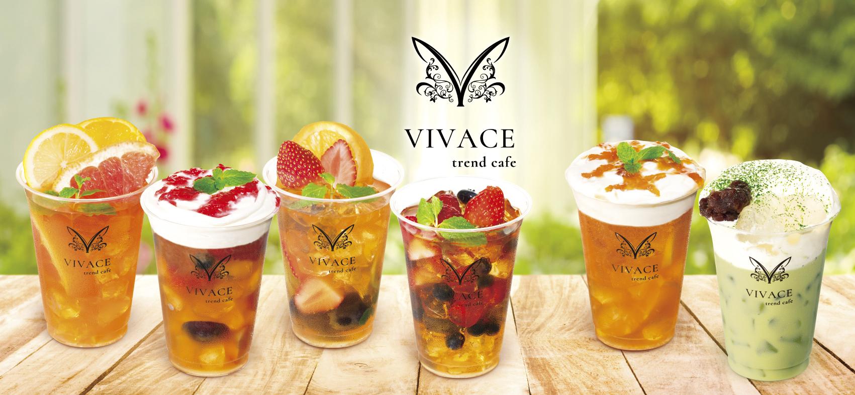 """""""食べる紅茶""""や""""新食感ドーナツ""""を味わえる😮🍩 『VIVACE trend cafe』が自由が丘にオープン🍀"""