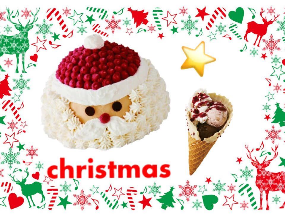 "BEN&JERRY'Sから、かわいすぎる『アイスケーキ』など""クリスマスメニュー""が登場🎅❄️"