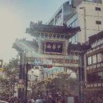 冬休みのお出かけにオススメ!寒いこの季節にぴったりな中華街で暖まろう⛄️