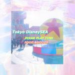 《最新‼︎》DisneySEA大人気グッズ&フードを一気に紹介🐭🌊