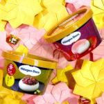 """ハーゲンダッツ 進化した""""華もち""""🇯🇵 アイスを超えたスイーツ感『栗あずき』と『桜あん』とは😍🌸"""
