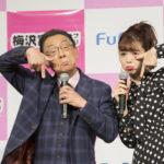 『winc2』×梅沢富美男さんがコラボ😳✨にこるんオススメ落書きを伝授♡