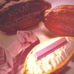 """世界で初めて😳""""ピンク色でフルーティー""""な""""ルビーカカオ""""を使用したキットカットが日本から登場😆🍫💖"""