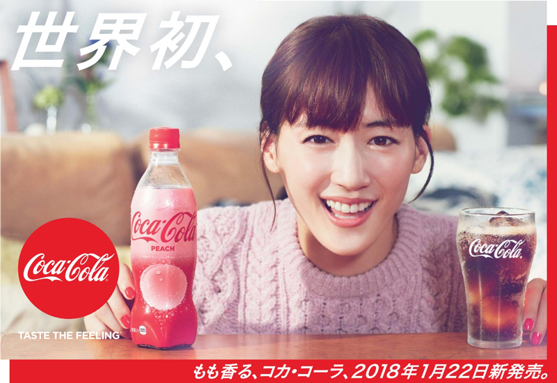 """🎉世界初🎉 コカ・コーラに""""ももフレーバー""""の期間限定ドリンクが爆誕😘🍑"""