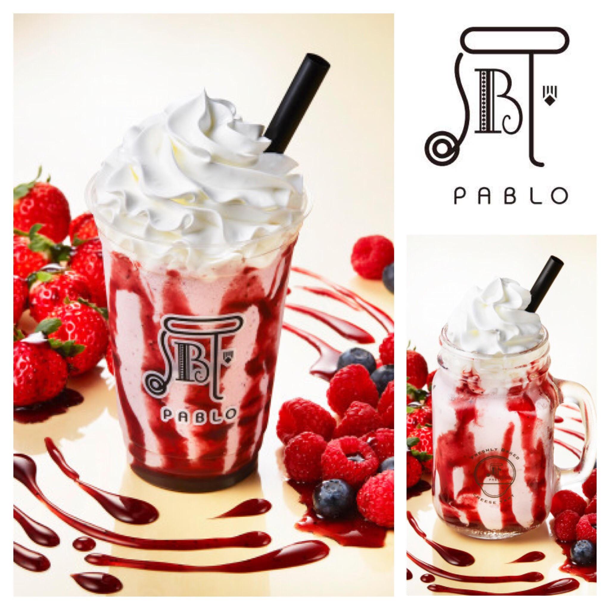 """【PABLO】""""3種のベリー×ふわふわチーズクリーム""""の限定スムージー『ミックスベリー』が登場😘🍓"""