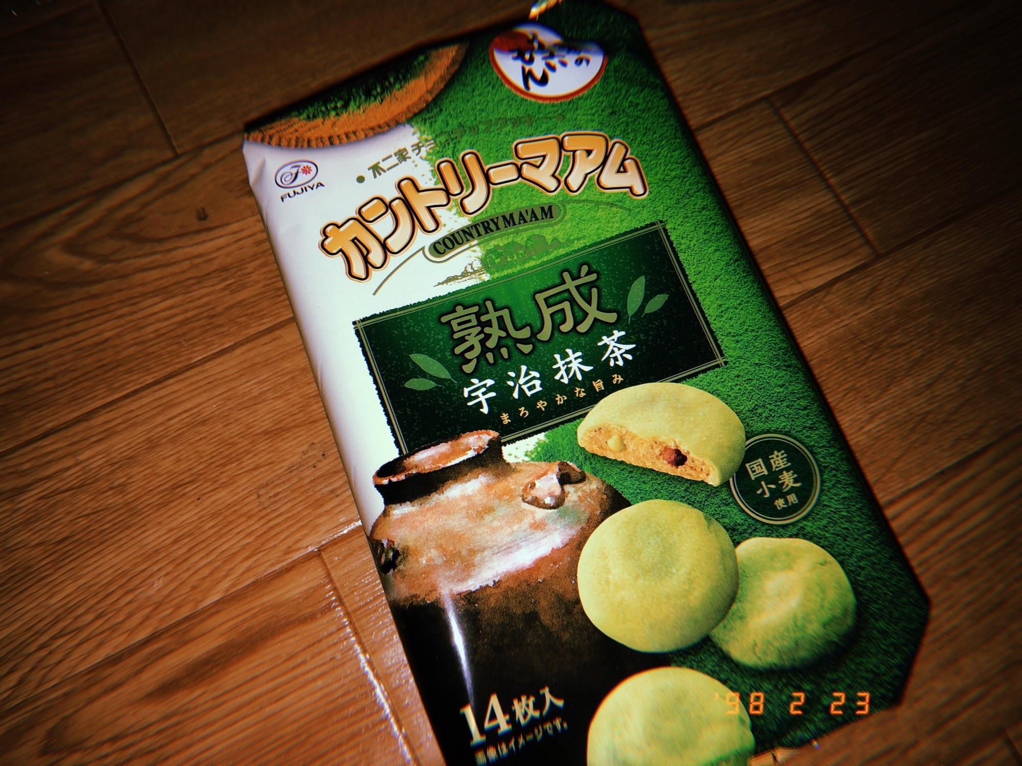 抹茶好き必見😳🌱カントリーマアム熟成宇治抹茶