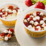 🍫セブンイレブン×マックスブレナー第2弾🍫 『ストロベリーホワイトチョコレートチャンクアイスクリーム』登場😍♬