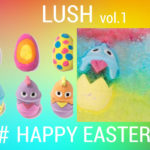 🌈LUSH Happy Easter! POPでキュートな限定アイテム紹介 vol.1😊🌈