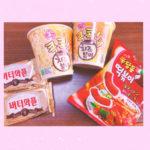 韓国で人気のあのお菓子も🍭💓 韓国フードが日本で食べれる!?