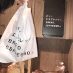 パンとエスプレッソ😋🍴💕フレンチトーストも人気の湘南カフェ