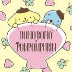 """ぼのぼの×ポムポムプリンの""""究極の癒し系""""コラボ😌🙏♪スペシャルグッズに注目★"""