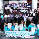 プリレンジャー二期生卒業発表🌸東京イベレポ🏃💨
