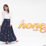"""映画『honey』のヒロイン役""""平 祐奈""""さんインタビュー💓キュンキュンする""""初恋""""に注目✨"""