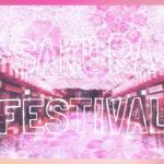 日本橋で体験!🌸五感で楽しむフォトジェニックな『桜フェスティバル』😊🌸