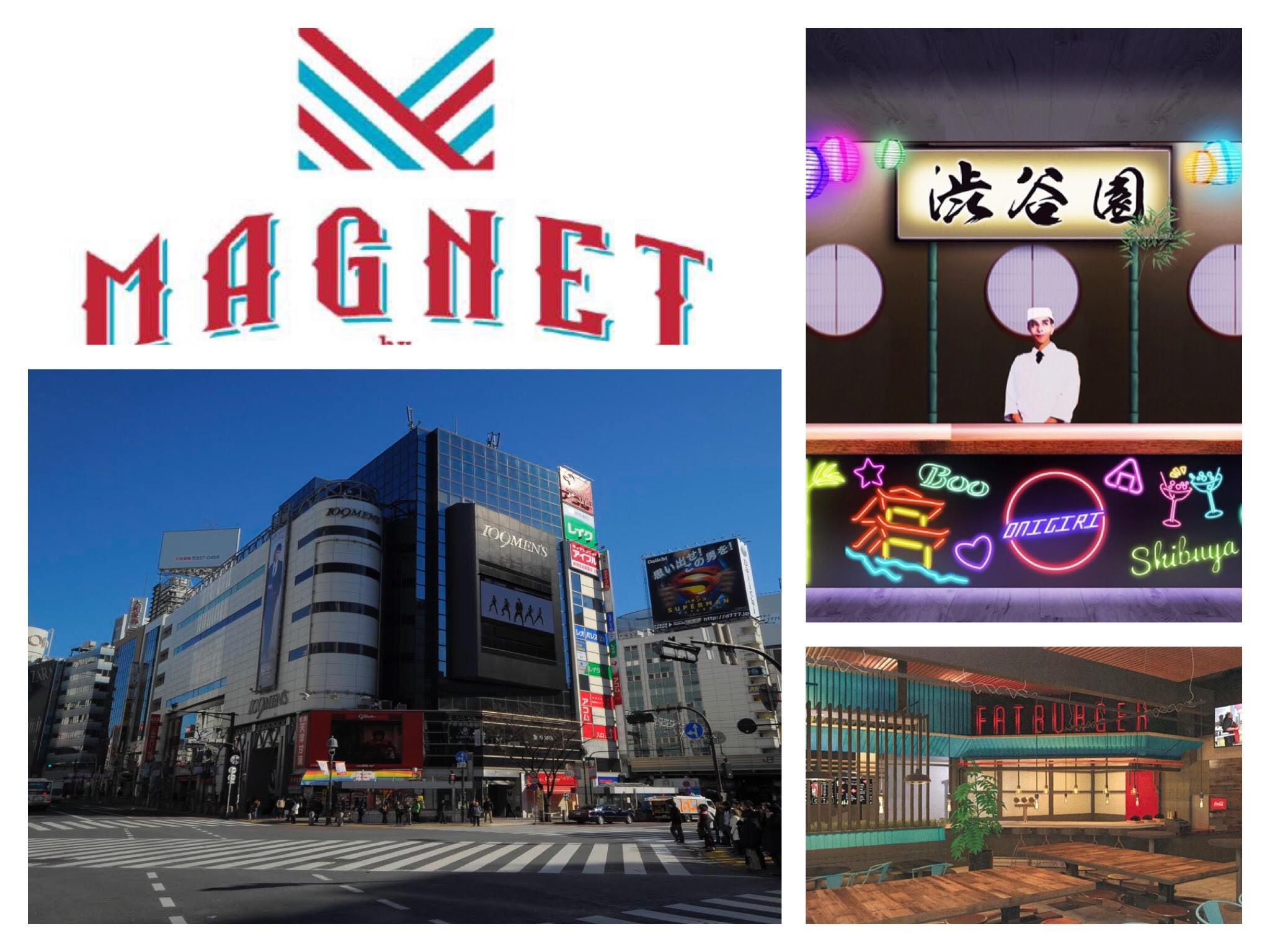 """「シブヤのシゲキ。」を発信する「MAGNET by SHIBUYA109」が""""渋谷の日""""に誕生😆🎉"""