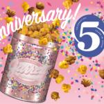 """ギャレット ポップコーン日本上陸""""5周年""""記念🎉『Japan 5th Anniversary Tin』を発売☺️🍿★"""