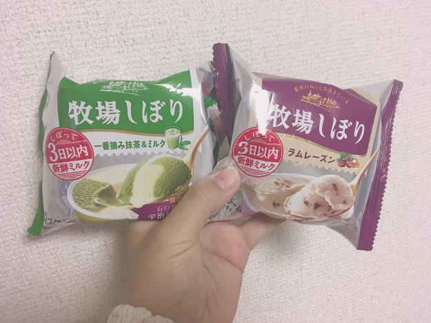 新鮮なミルクが食べたい!?しぼって3日のコンビニアイス🐮