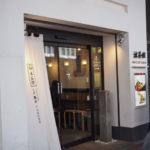 京都で大人気😄抹茶ティラミスが食べられる抹茶専門店 💘