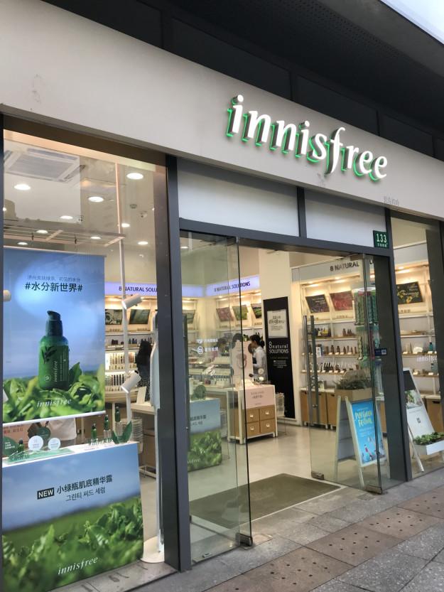 実は韓国コスメブランド🇰🇷👧「innisfree」には行った??