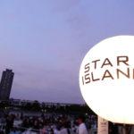 花火の見方が変わる!未来型花火エンターテイメント『STAR ISLAND 2018』が今年もやってきた🎆💫