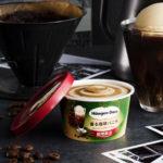 ハーゲンダッツ大人気フレーバー💗『香る珈琲バニラ』が今年も期間限定で登場😋☕️✨