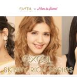 EXCEL SKINNY RICHシリーズで作る旬顔メイク