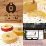 焼きたてふんわり新食感😍バウムクーヘン専門店『Anni BAUM』1号店が登場🙌🎉