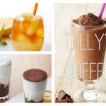 """まるでスイーツ😍濃厚チョコレートを味わう『チョコリスタ(SHAKE)』など、""""夏季限定ドリンク""""がタリーズに🙌"""