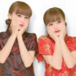 チャイナ服が着れる?🇨🇳🐼今横浜がブームに⭐️!!